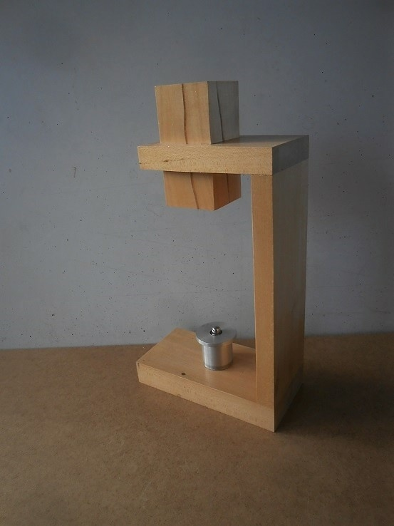 lampe de chevet par kentaro sur l 39 air du bois. Black Bedroom Furniture Sets. Home Design Ideas