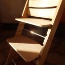 Une nouvelle chaise pour mes petits
