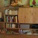 Meuble étagère cache TV