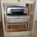 Mecanisme de l'imprimante