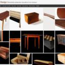 Julien Hardy Design Ébénisterie artisanale manuelle et non-toxique