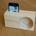 Un amplificateur de son pour smartphone