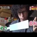Un gaijin apprenti menuisier au Japon