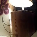 Lampe block