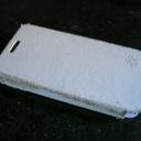 Protection cuir et bois pour mon smartphone