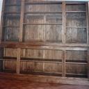 Biblihotèque vitrée