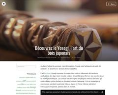 Yosegi art: pour emballer vos cadeaux de noël!!!