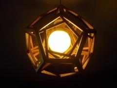 Luminaire dodécaèdre