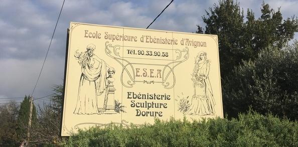 Une matinée à l'Ecole Supérieure d'Ebénisterie d'Avignon - ESEA