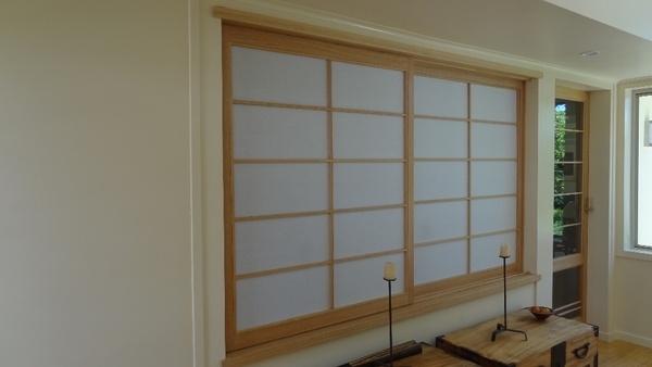 Fenêtre Shoji